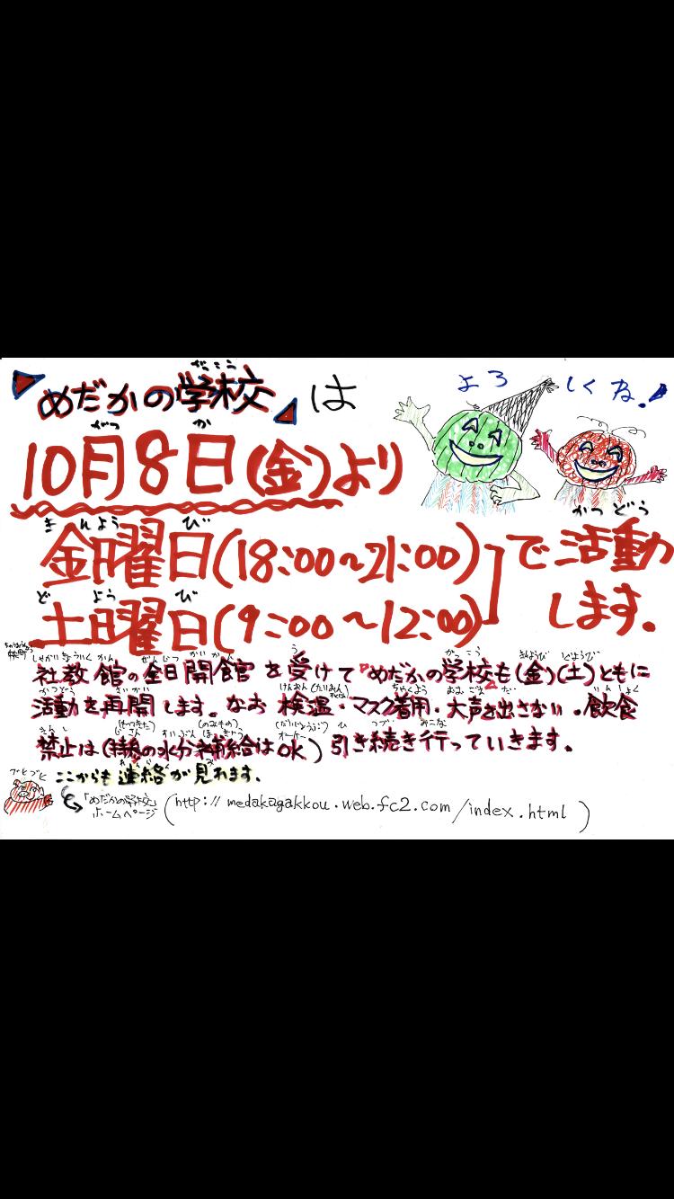 91AA11B1-5F8D-4898-9140-BDE13C0F2735